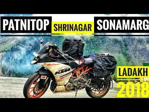 PATNITOP-SHRINAGAR-SONAMARG | LADAKH