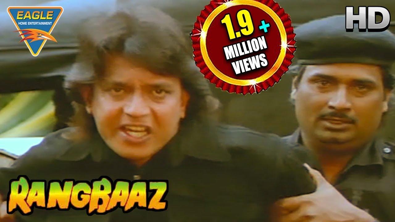 Rangbaaz Movie    Mithun Chakraborty Car Race    Mithun Chakraborty     Eagle Hindi Movies