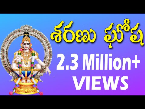 most-popular-ayyappa-song-||-sharanu-gousha-||-raju-swamy-||telugu-devotional-song-||-biggest-hit-||
