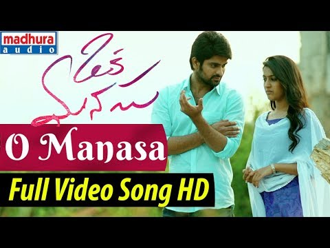 Oka Manasu Movie Video Songs ||O Manasa...