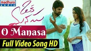 Oka Manasu Movie Video Songs ||O Manasa Full Video Song HD  || Madhura Audio