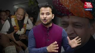 अशोक गहलोत का जीवन परिचय | Profile Of Ashok Gehlot | CM of Rajasthan | Hindi | Ashok Gehlot |