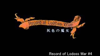 PC-9801版のロードス島戦記 灰色の魔女 ゆっくり実況動画です。 プレイにはProjectEGGを使用しています。 プレイ中はマッピングを行いながら録画を...