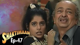 Shaktimaan - Episode 47