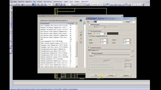 Создать оформление основной надписи  КОМПАС 3D