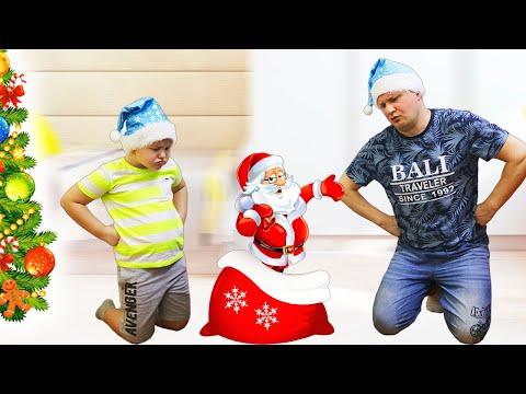 Игорь и папа готовятся к празднованию Нового года