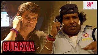 Gurkha Latest Movie Comedy Scenes | Yogi Babu | Anandaraj | Ravi Mariya | Manobala | Charle