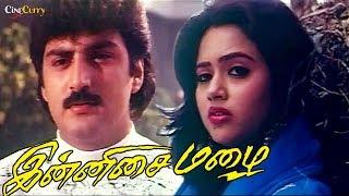 Innisai Mazhai | Full Movie | Neeraj, Parveen, Vivek | Shoba Chandrasekar | Produced by Vijay