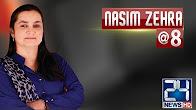 Nasim Zehra @ 8 - PMLN and JIT - 7 July 2017 - 24 News HD