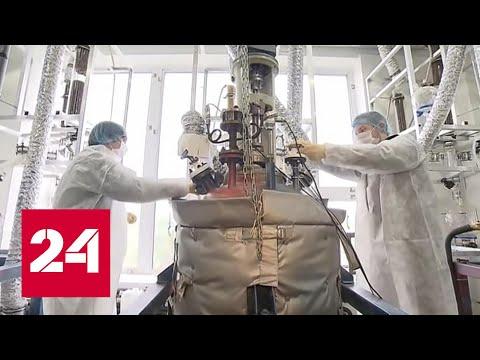 Российская вакцина станет первой в мире прививкой от COVID-19 - Россия 24