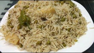 Aloo Matar k Chawal | Aloo Matar Pulao Recipe * Cooking With Shabana