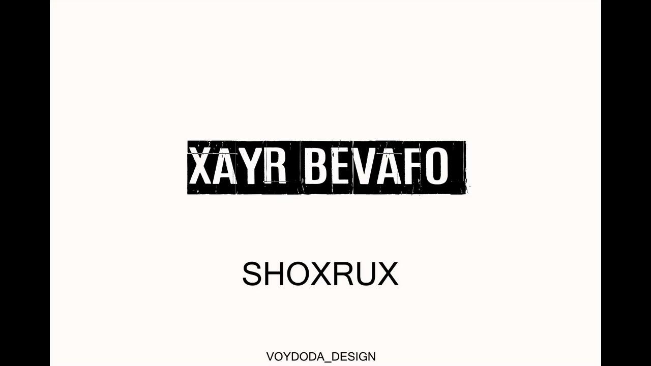 SHOXRUX OKEAN MP3 СКАЧАТЬ БЕСПЛАТНО