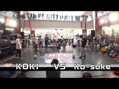 KOKI vs Ko-suke | JFFC 2017 - Quarter Final