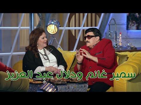 Talata Fe Wa7ed - Episode  13   تلاته في واحد   شيماء سيف ومادي مع سمير غانم و دلال عبد العزيزج1