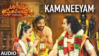 Om namo venkatesaya songs, presenting to you kamaneeyam song, ft. nagarjuna, anushka shetty music by m keeravani and directed k. raghavendra rao. subscr...
