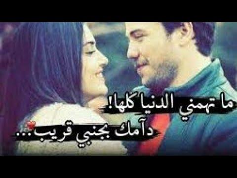 شعر-عراقي-عن-الحب-2020  شعر-عراقي-غزل-2020- حالات-واتس-اب-حب-2020