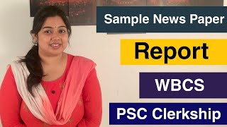 A Sample News Paper Report for PSC Clerkship and WBCS : WbCS AND: PCS Education