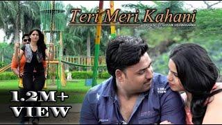 Teri Meri Kahani Full Song Ranu Mondal & Himesh Reshammiya