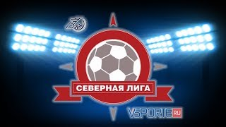 Кристалл - Профсоюз Аэрофлота
