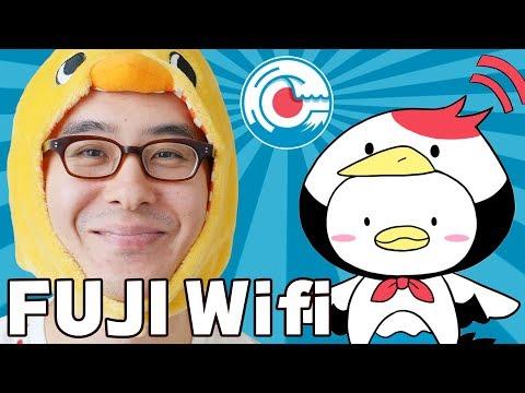 このサービス、ほんとに大丈夫!?まちがいなく現時点で最強のモバイルルーター「FUJI Wifi」を契約してみた!