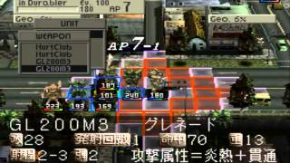 Let's Play Front Mission 2 (PS) Mission 7