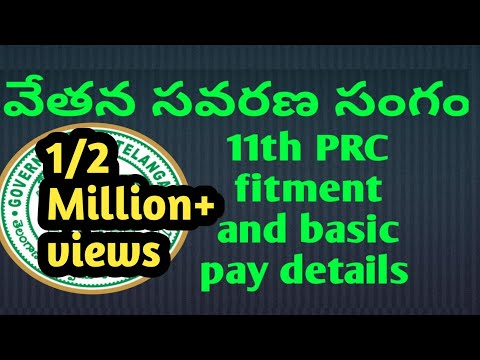 11th PRC fitment and basic pay details