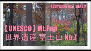 日本最大パワースポット富士山 世界遺産 UNESCO Mt. Fuji In Japan POWER SPOT No.007