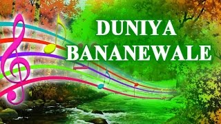 """Duniya Bananewale"" 