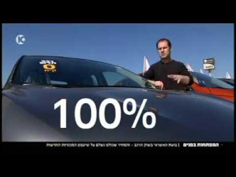 בועת האשראי בשוק הרכב