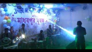 Grand Opening Dhamaka Of 2K18 || Our Madhab Pur Yubak Sangha's Saraswati Puja's Main Program ||