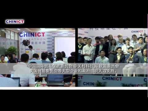 CHINICT Conference & Hackathon - Why they love it!
