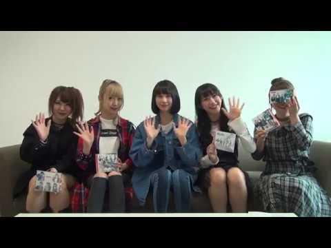 【発売直前】 avex 1st Single「DON'T STOP」 VR紹介動画 【Q'ulle】