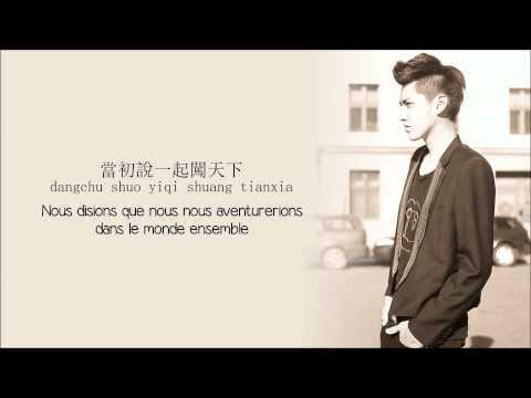 Wu Yifan 吴亦凡 - 时间煮雨 Time Boils The Rain [ZH/pinyin/VOSTFR]