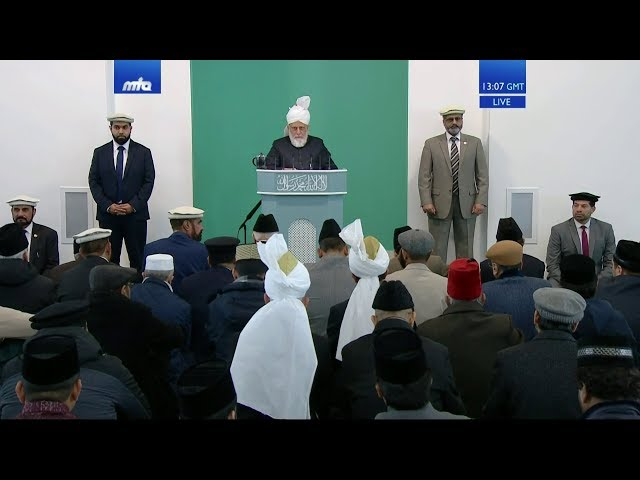 Friday Sermon 21 February 2020 (English): Musleh Maud: The Prophecy and The Man