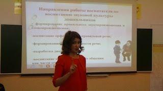 Педагогика дошкольного образования