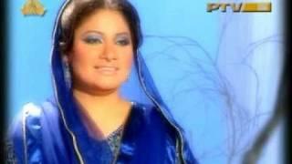 Hina Nasrullah sings Baba Bulleh Shah (Ishq Samandar Dil De Andar) in Safar ul Ishq - PTV