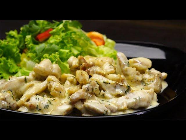 Taze Kekikli Tavuk Tarifi - Kekikli Tavuk Nasıl Yapılır?