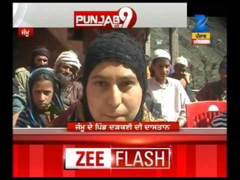 Amritsar Police arrest six people in drug trade case