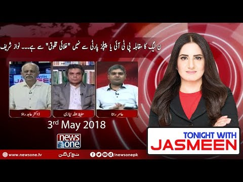 Tonight With Jasmeen | 03-May-2018 | News One