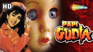 Friday - 13th | Popular Bollywood Horror movies