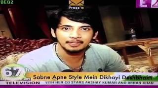 ayaz ahmed interview indipandance day