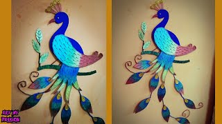 How to Make Peacock Wall Hanging | DIY Wall Decor | DIY Home Decor | DIY Wall Hanging| artmypassion
