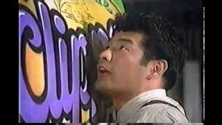 1996年ごろのハウスのクリッパーペペロンチーノのCMです。赤井英和さん...