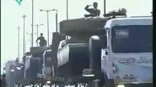 IRAN MILITARY PARADE DISPLAYING BALLISTIC MISSILE POWER