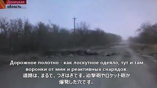 ウクライナ戦争1  Ukrainian war 1 最前線で孤立したミハイロフカ村 ロシアTV Village Mikhailovka isolated in the frontline