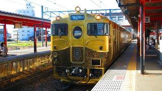 JRKYUSHU SWEET TRAIN『或る列車』 キロシ47形 二日市駅発車