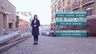 Видеоуроки «Elifbe». Женщины