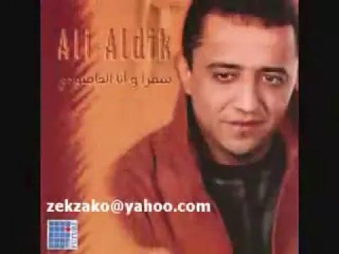Ali Deek  Ataba  علي الديك  عتابا