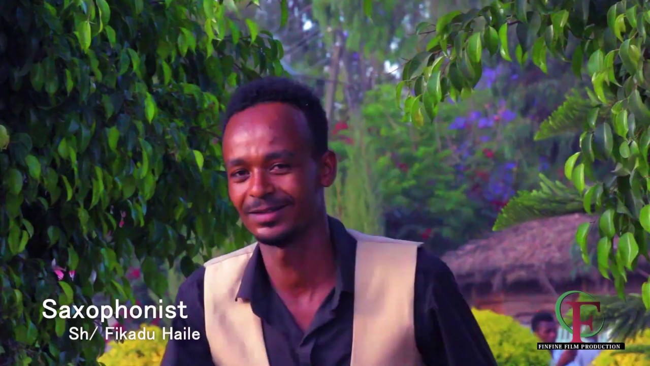 Ethiopian Music :Ashenafi Yada (Guyyaa Guyyaadhan)- New Ethiopian