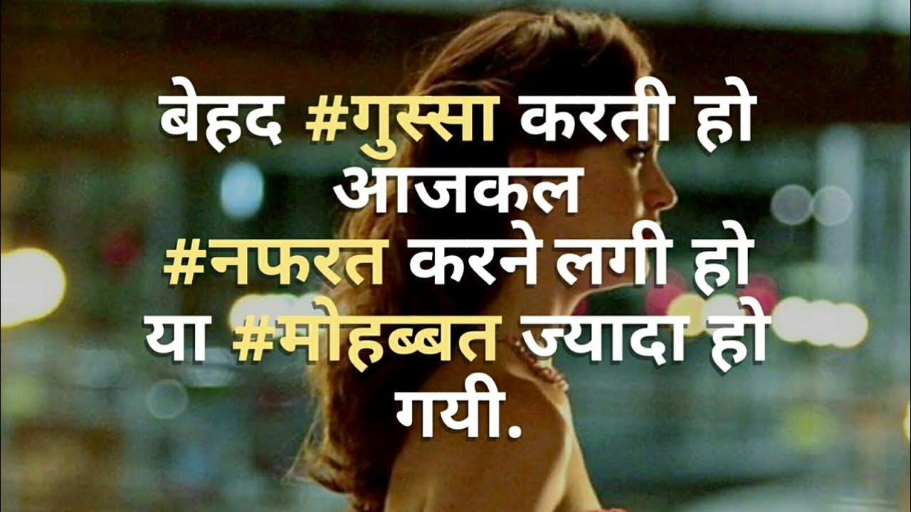 Behtareen Status | Best Status (Hindi Shayari)